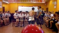 豪享来第三届演讲比赛杨楠组团体舞蹈