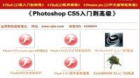 柳州网站建设http:www.zglaibin.com之ps教程之cs5--11-标尺