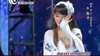 第四季中国达人秀121223:男孩绝美反串 扮相似仙女