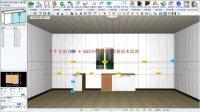 圆方橱柜设计软件5.8最新体验视频教程-牛牛客户免费升级