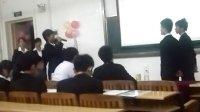 大学生一桶金PPT演讲