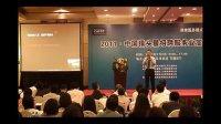 FMC创始合伙人Charles Chen演讲《机制-猎头公司的合伙人机制》