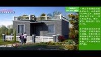 单层别墅外观效果图及设计图纸欣赏