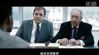 高清 励志短片 《当幸福来敲门》威廉希尔国际平台官方网站 威尔史密斯面试秘诀