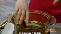 健脾袪湿 赤小豆薏仁粥做法