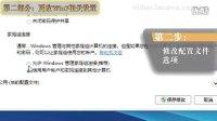 Win7系统共享文件夹失败如何处理