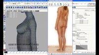 成都maya培训 成都汉邦影视动画 身体建模 人体建模5