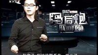广东城市幸福感:珠海中山江门排前三 111031 马后炮