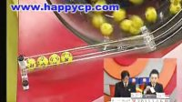 视频: 2011145期开心彩票福彩七乐彩开奖结果预测走势图