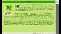 网页设计师培训大全--DIV5 Css的图文混排 [edusoft.com.cn 育碟软件]