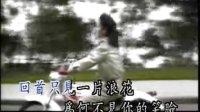 [太平洋影院官网www.tpy100.in]邓丽君-海恋_国语