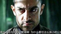 【电影】《未知死亡 Ghajini》【HD超清】