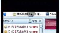 7月24日下午两点红梅老师PS单图音画【谁心可待】录像