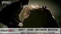 视频: 朝阳股票开户 小营股票开户 亚运村股票开户 QQ1473484743 ————