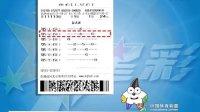 南昌云端网络公司制作上传中国体育彩票中心7星彩宣传视频