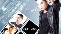 mc洪磊 mc佳瑶 现场慢摇 美女视频 舞曲DJ  DJ音乐网站 丝袜美女主流 高音质DJ舞曲
