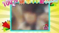 日本组合AKB48成员 被恶搞模仿AV画面