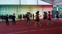 """视频: 2011年苏州市""""体育彩票""""杯中秋""""假日体育""""体育舞蹈比赛展示活动——拉丁舞表演"""