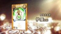 魔弹王-玩法介绍3