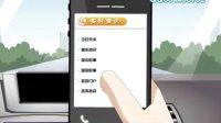 广州动画公司_广州动画工作室_广州flash动画制作_广州动画广告制作