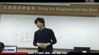 GMAT机经班第一期《2011.11》视频资料---阅读总论