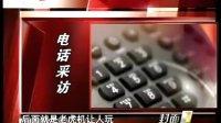 东莞长安镇新民村-治安员参与老虎机赌博 110827 今日一线