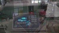 roo system 朱师傅国内最先进的全自动生产线