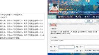 【情系默然】5201314个性QQ网名设计教程