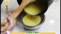 巧厨娘 妙手烘焙--葡式蛋挞 03