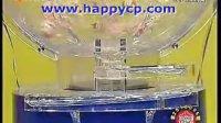 视频: 开心彩票双色球2012005期开奖结果视频直播