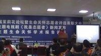 第五届茉莉花论坛-共青团湖南省委副书记冯海燕演讲