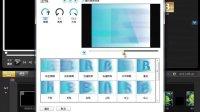 学习会声会影的视频材料(一)