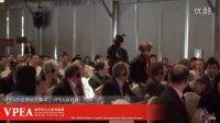 2013第四届中加国际教育交流论坛 VPEA总经理致开幕词