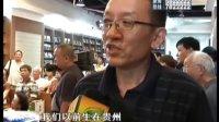 著名收藏家赵晨现场鉴定茅台酒,签售新书。