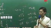 台湾大学麻将研究社社课-数牌特性2_标清
