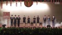 石家庄外语翻译职业学院表彰大会文艺节目与专业技能