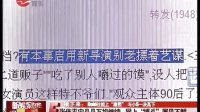 """张伟平宋丹丹互掐继续  网上""""博斗""""屡见不鲜 [新娱乐在线]"""