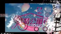[osu!]Chen Mei Wen - 《爱情公寓》 《TV Size》