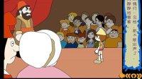 木偶奇遇记06匹诺曹的故事-皮诺曹的故事