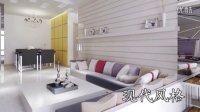 现代风格客厅装修设计效果图视频——郑州天元一品装饰公司