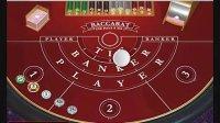 视频: 庄闲和的玩法怎么赢 五星宏辉的玩法压分规律
