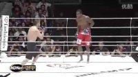 Kazuhiro Nakamura(中村和裕) vs. Gerald Harris