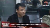 中国牧羊犬在线展望中国牧羊犬行业发展前景