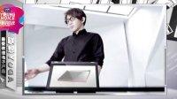 young choice 最受欢迎电子产品 联想YOGA平板笔记本