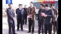 11.15省政府督导组来我县督导重点民生工作开展情况
