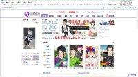 2011年8月10号最新全屏QQ秀代码免费送给你。