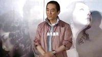 张艺谋亲密搂妻子原图曝光 杂志否认PS