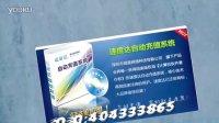 《小叶网络销售平台》宣传视频