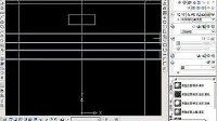 2007AUTO CAD视频教程30 标清