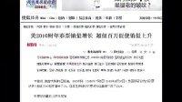 [东南山网-www.dongnanshan.com]彩民呼唤公益彩票等你爱我